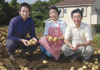 材料のキタアカリを生産している小久江さん一家