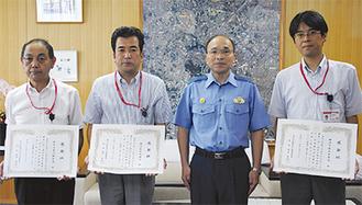 (左から)刈部局長、鈴木局長、横田署長、小林局長
