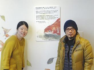 深堀さん(右)の訪問に笑顔をみせる富樫さん(左)