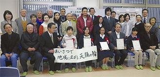 5人の受賞者(中央)に記念品が贈られた