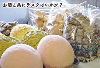 華やかな色合いのメロンパンが並ぶ
