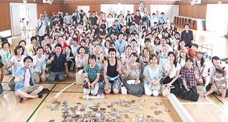 当時の在校生180人が集合