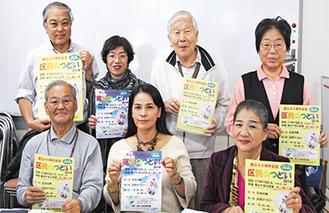 区民会議のメンバー
