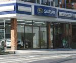 相鉄線南側の通り沿いに位置する同社ショールーム