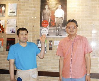 大崎監督(右)と雨宮さん(左)