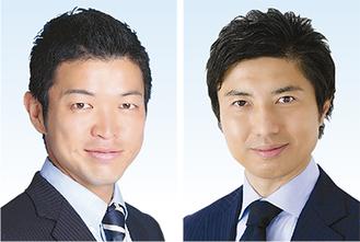 18区への転出が決まった三村氏(左)と現職の青柳氏(右)