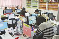 「働き方改革」に評価