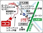 住所/戸塚区上矢部町1953‐1