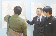 古地図から街の歴史探る