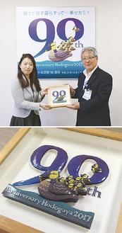 作品を寄贈した福田さん(左)と菅井区長=写真上、紙を重ねて立体感を=同下