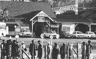 保土ヶ谷駅が開業130年