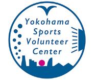 スポーツ「支える人」  育成へ