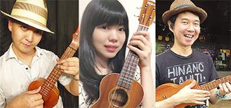講師を務める左から長谷川賢氏、美山華鈴氏、伊藤雅昭氏