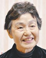 新関 惠子さん