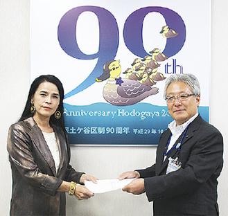 菅井区長(右)と小林代表