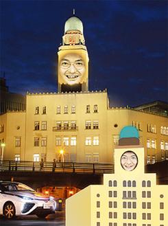 カオハメ・ザ・ワールド 高橋匡太