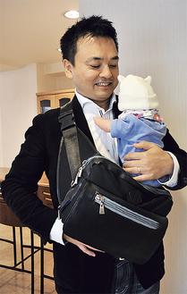 パパバッグを抱える半田代表取締役