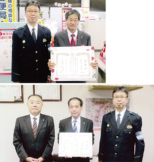 桜ヶ丘郵便局(上)と城南信金上星川支店