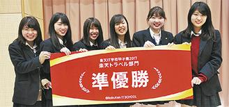 準優勝に輝いた「琴SOUND♪」のメンバー