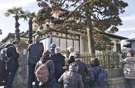 保土ケ谷の歴史見て歩き