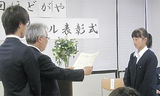 表彰状を受け取る小野寺さん