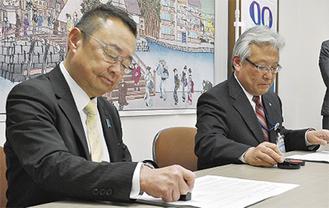 協定書を交わす森山社長(写真左)と菅井区長