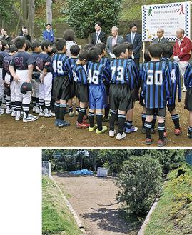 再開放された広場=写真右=でスポーツチーム関係者らが出席し式典が開かれた=同上