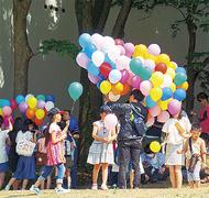 横国大で「清陵祭」