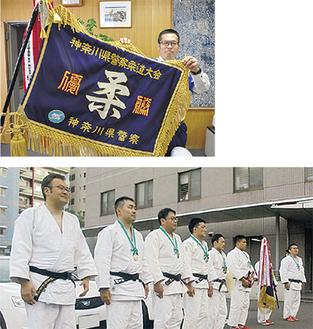 優勝旗を披露する高部さん(写真上)と優勝報告をするメンバーたち(写真下)