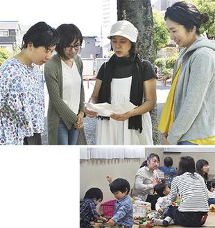 協力者と打合せする伊藤さん(写真上右から2番目)・月に3度開かれるマムマムのようす(写真左)