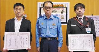 表彰を受ける粟飯原さん(写真右)と大澤支店長(写真左)