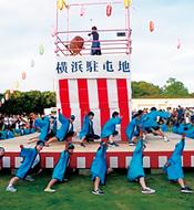横浜駐屯地で納涼祭