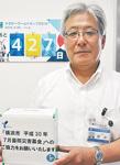 義援金箱を手にし募金を呼びかける菅井区長