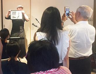 広島県内に暮らす書家・詩人の坂口赤道さんらがパフォーマンスした