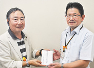 西日本豪雨災害で義援金