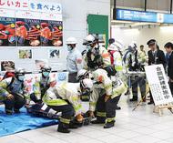 保土ヶ谷駅で鉄道災害訓練