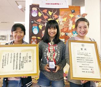 3年連続の全国出場を果たし、意気込みを語る左から萩原美緒さん、中能梨里さん、石澤和花さん