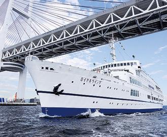 定員630人の大型客船