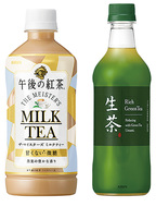 キリン「生茶」リニューアル