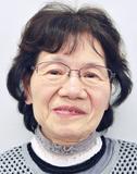 金子 美知子さん