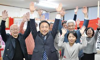 集まった支持者とともに万歳する齋藤氏