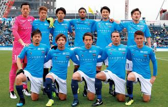 J1昇格をめざし戦っている横浜FC