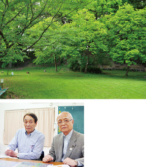 境木ふれあいの樹林(写真上)と受賞の喜びを語る左から縣会長と田中会長(同右)
