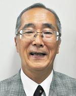 新庄 茂さん