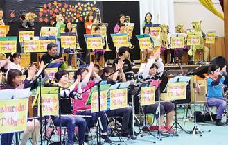 地元を中心に演奏活動を展開している桜台小学校PTAバンド
