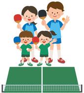 三世代交流の卓球大会