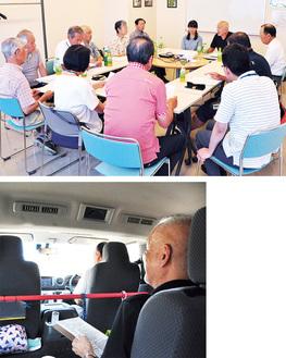 運転ボランティア養成講座の講義(写真上)と実習のようす(写真下)