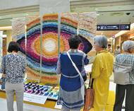 咲き織の展示会開催