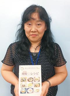完成した「かんたん時短レシピ」を手にする区役所福祉保健課職員