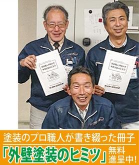保土ケ谷区担当の原田さん(左)